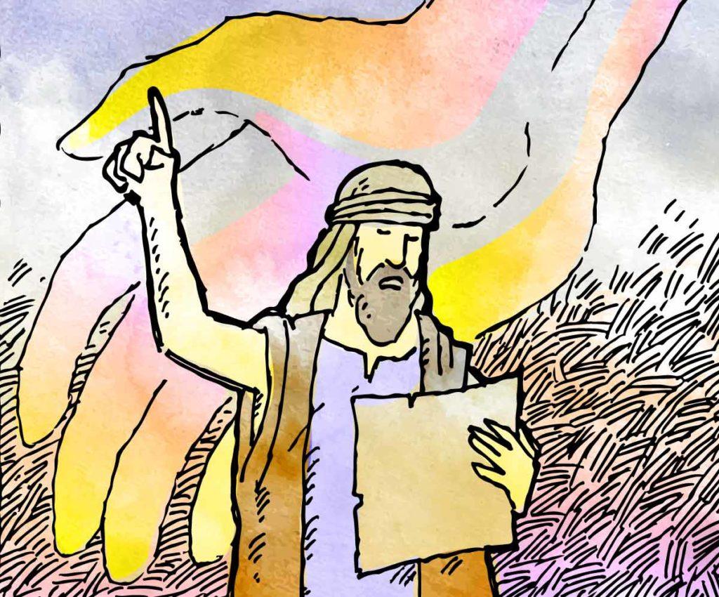 sermon illustration February 3, 2019