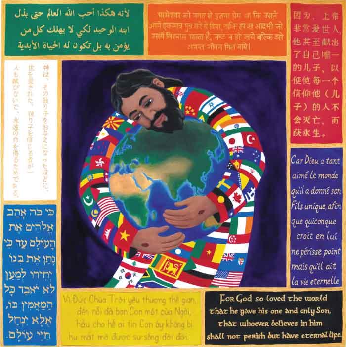 Sermon Illustration by Rebecca Brogan