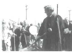 Groundbreaking Celebration - 1978